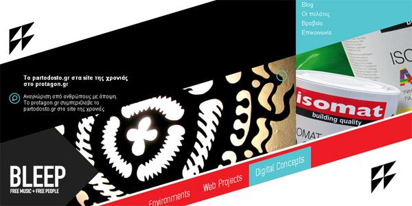 Mẫu thiết kế web sáng tạo 2011 - Paretria.gr